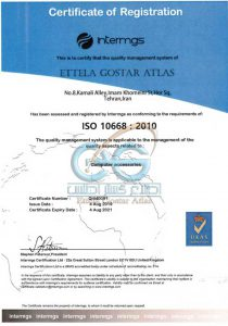 ISO 10668