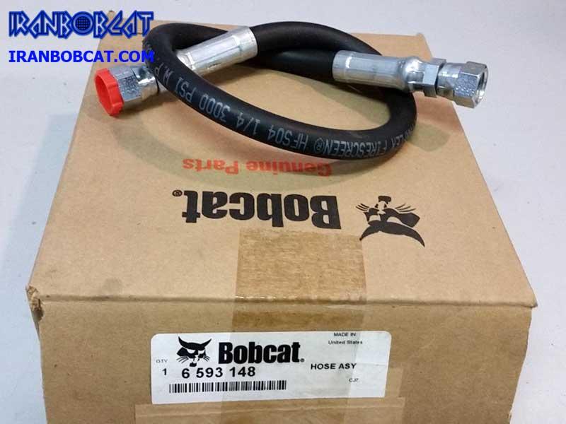 قیمت شلنگ هیدرولیک بابکت Bobcat S130