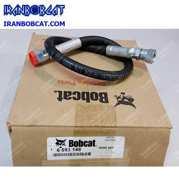 قیمت و فروش شیلنگ هیدرولیک بابکت Bobcat S175