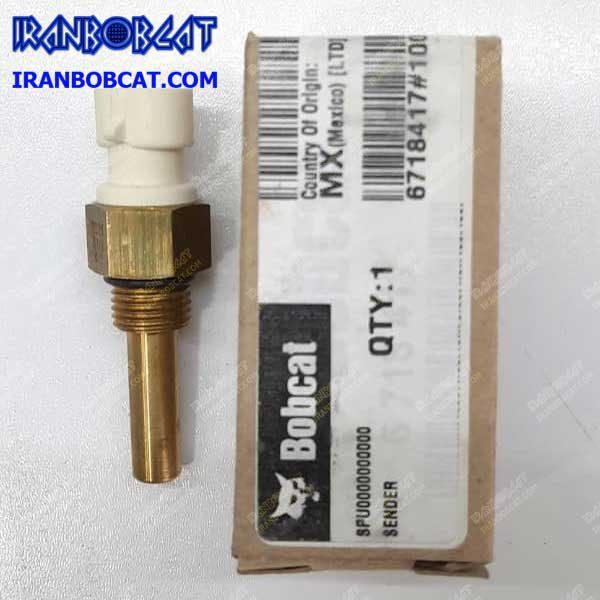 قیمت و فروش سنسور دمای هیدرولیک بابکت Bobcat S250