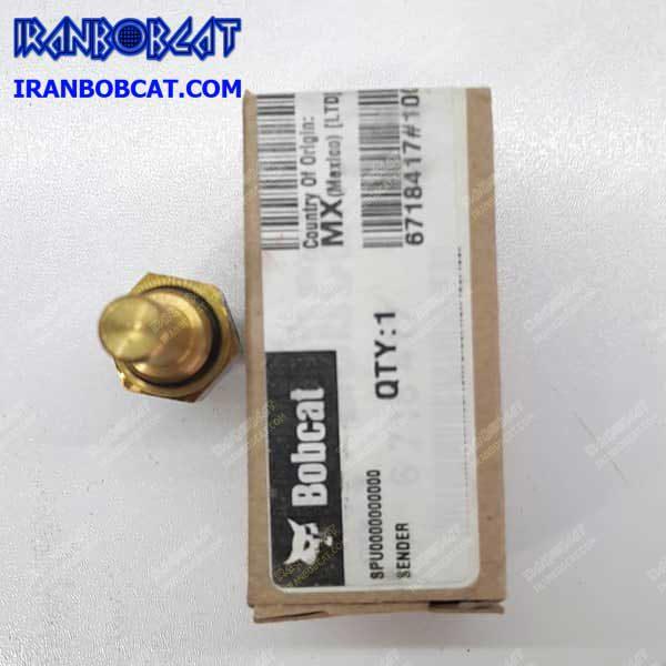 تعویض سنسور دمای هیدرولیک بابکت Bobcat S250