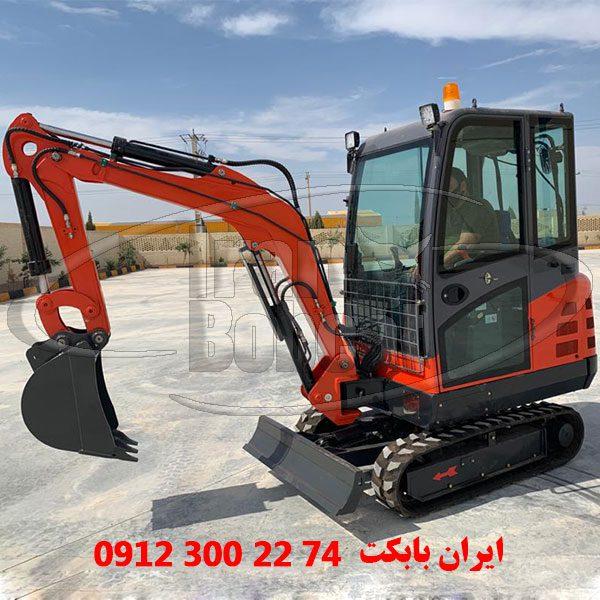 قیمت و فروش مینی بیل مکانیکی فوریوز Foruse SG0822