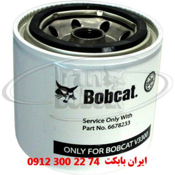 مشخصات فیلتر مینی لودر بابکت bobcat s650