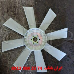 قیمت انواع پروانه رادیاتور موتور مینی لودر دراج doraj 781