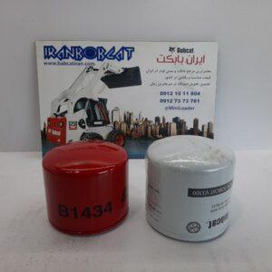 فیلتر روغن موتور بابکت bobcat s250 | اورجینال