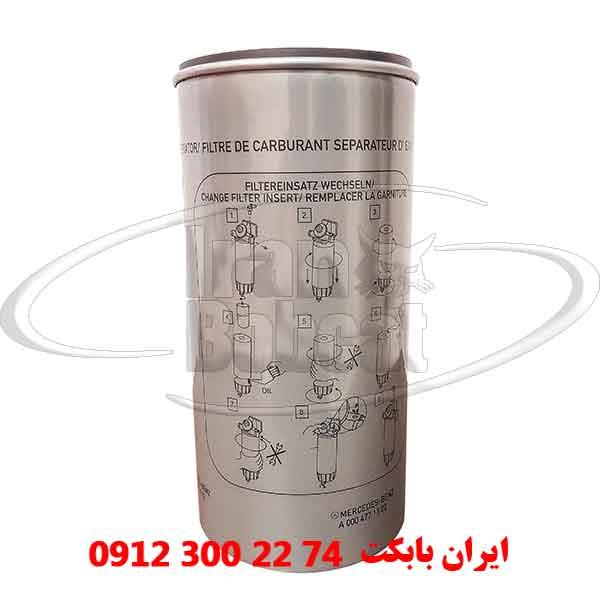 فیلتر آبگیر گازوئیل