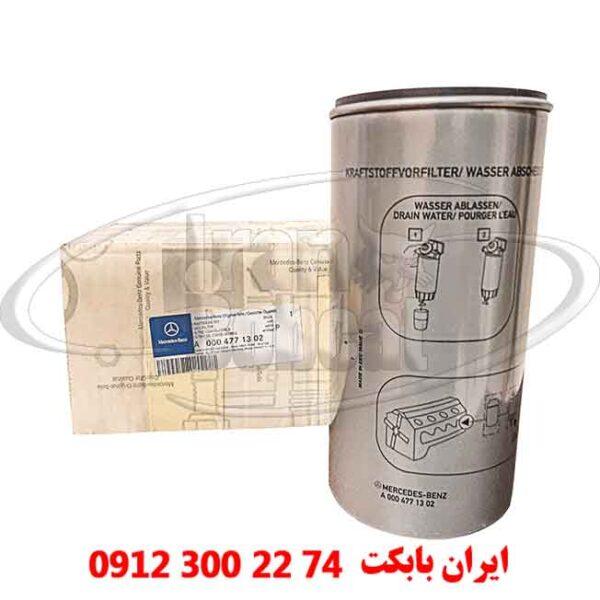 فیلتر گازوئیل ZW310